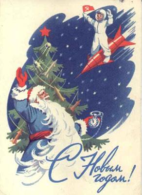 weihnachten_2006.jpg
