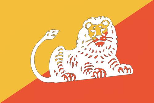 Bhutan Ing