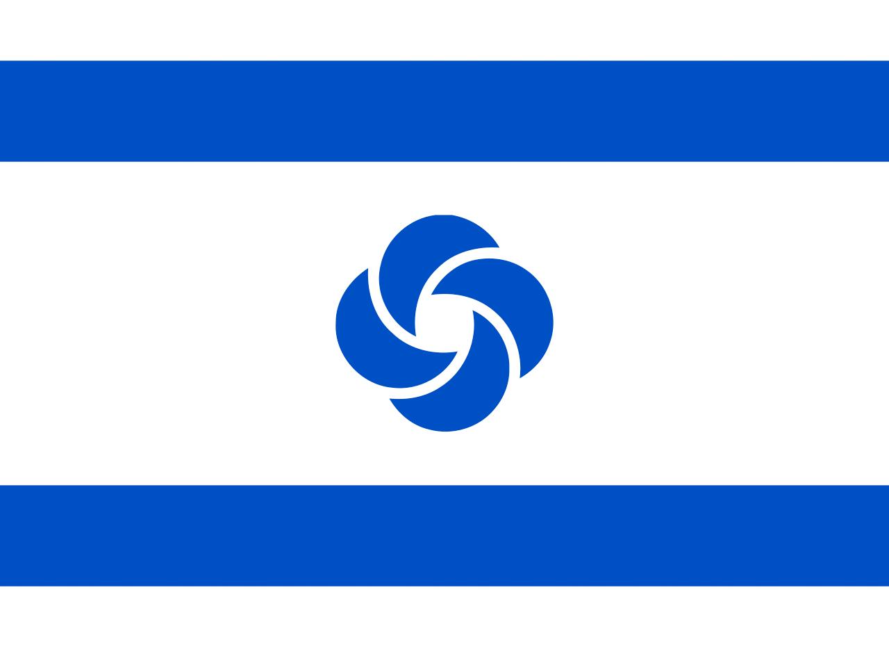 israel-samsonite